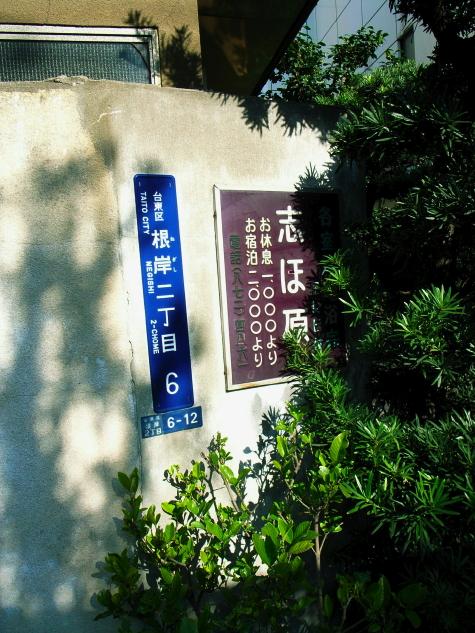 hobby_20071127a_01