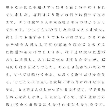 people_20090125
